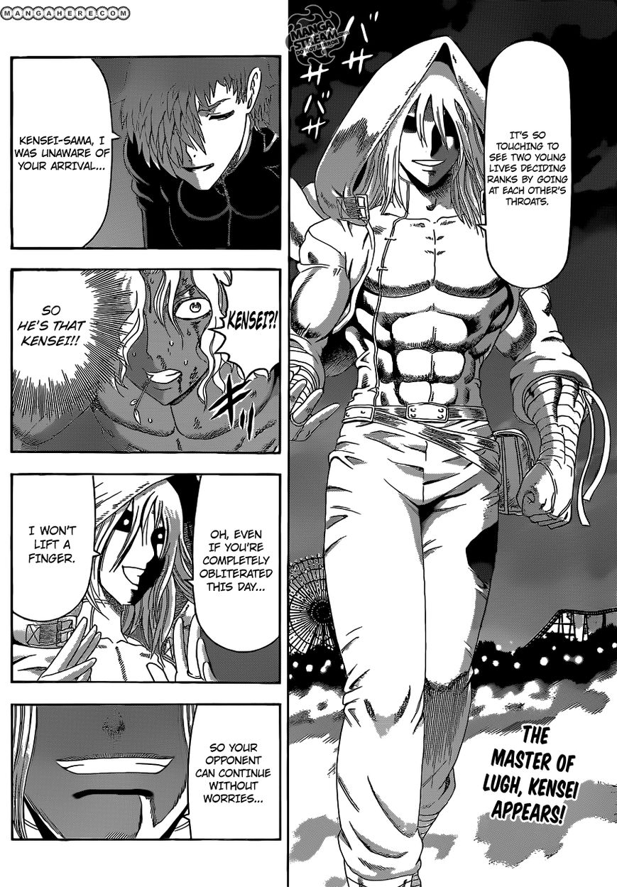 Historys Strongest Disciple Kenichi 508 Page 3