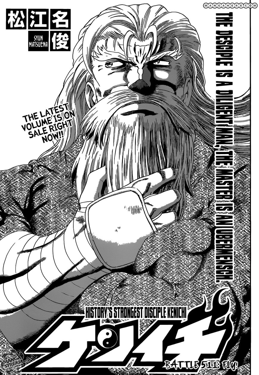 Historys Strongest Disciple Kenichi 511 Page 1
