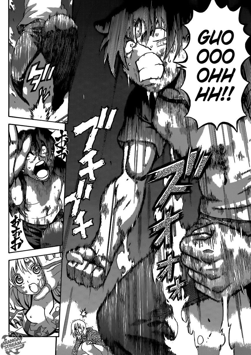 Historys Strongest Disciple Kenichi 524 Page 3