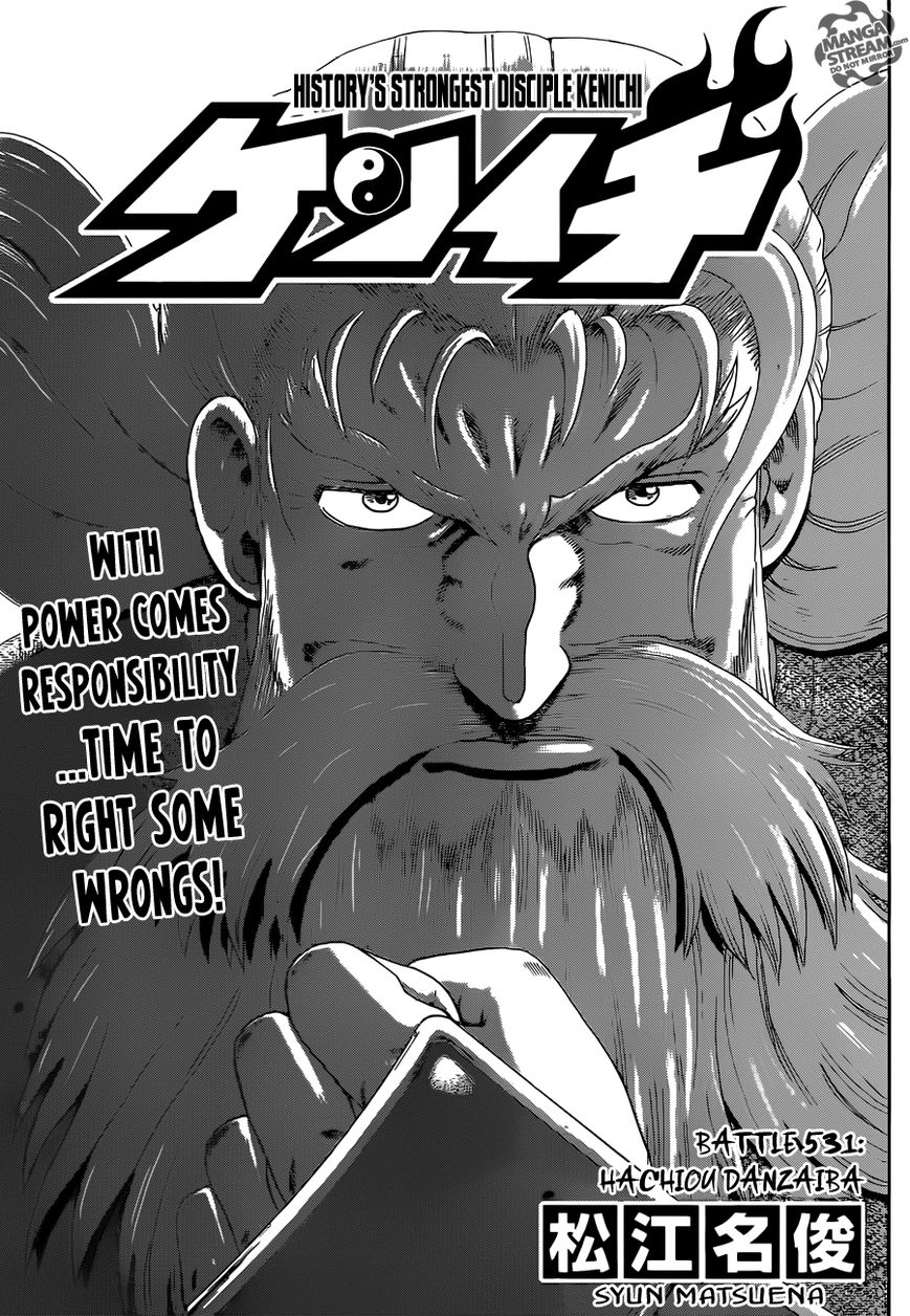 Historys Strongest Disciple Kenichi 531 Page 1