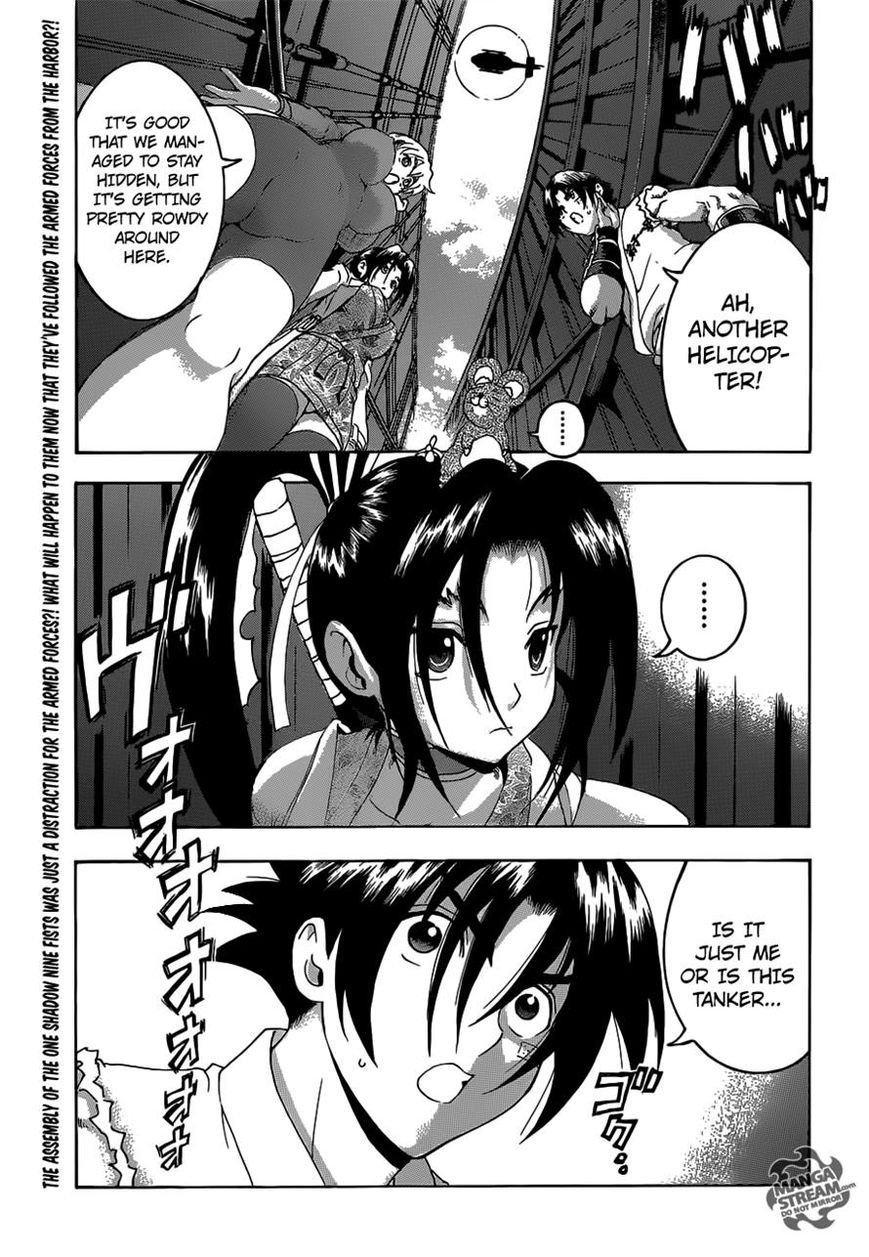 Historys Strongest Disciple Kenichi 538 Page 1