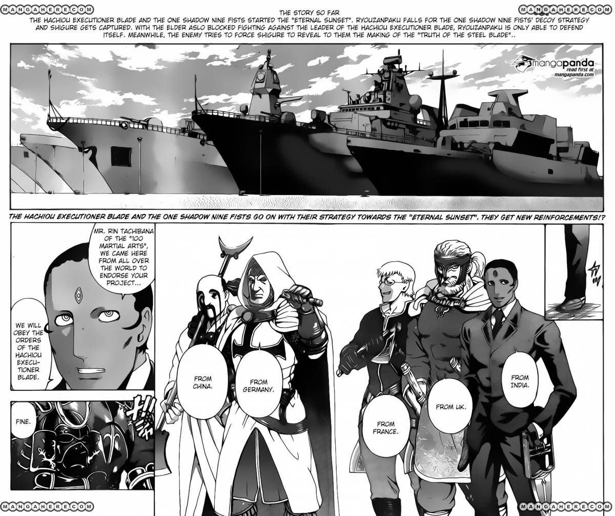 Historys Strongest Disciple Kenichi 547 Page 2