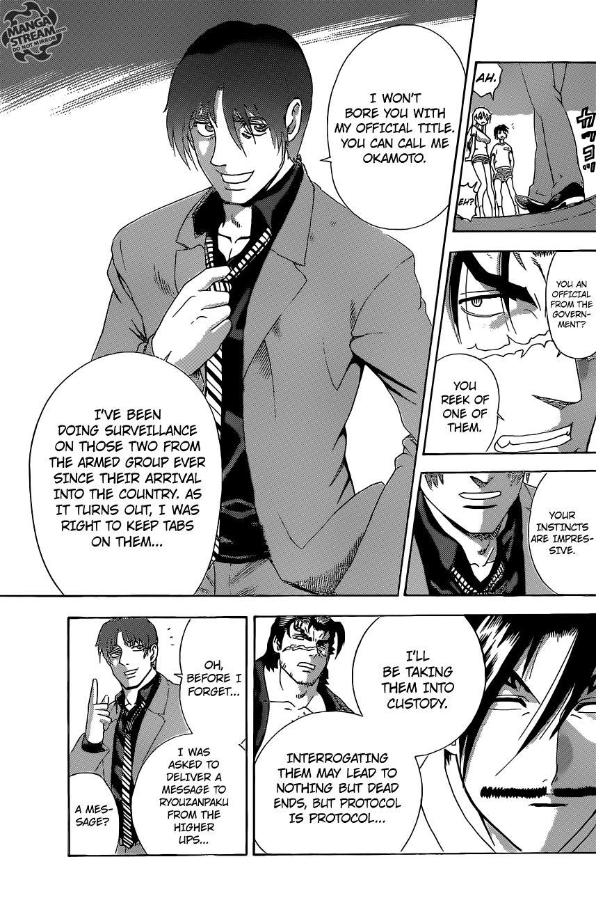 Historys Strongest Disciple Kenichi 550 Page 16