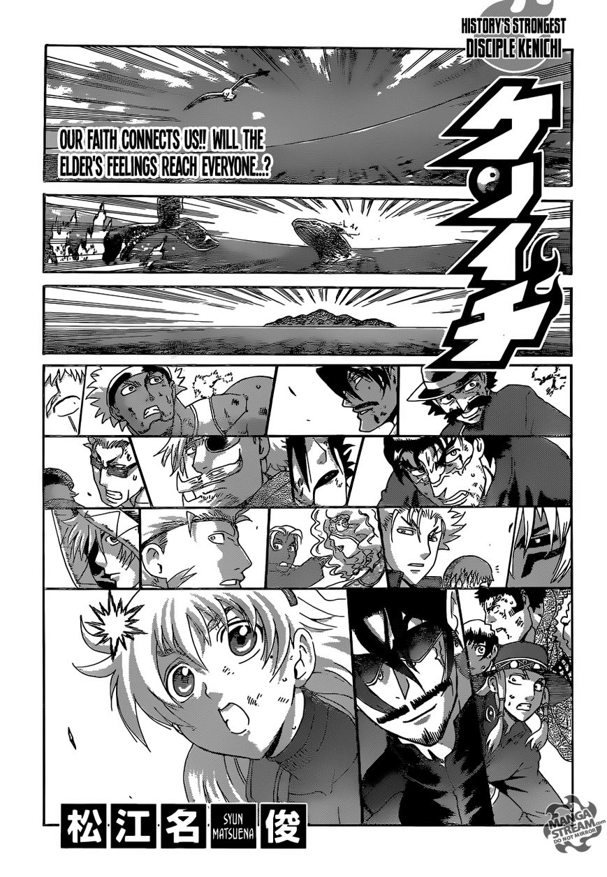 Historys Strongest Disciple Kenichi 567 Page 1