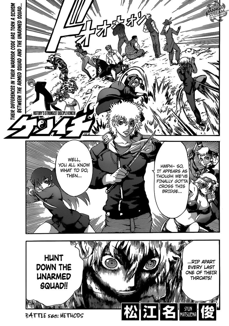 Historys Strongest Disciple Kenichi 568 Page 1