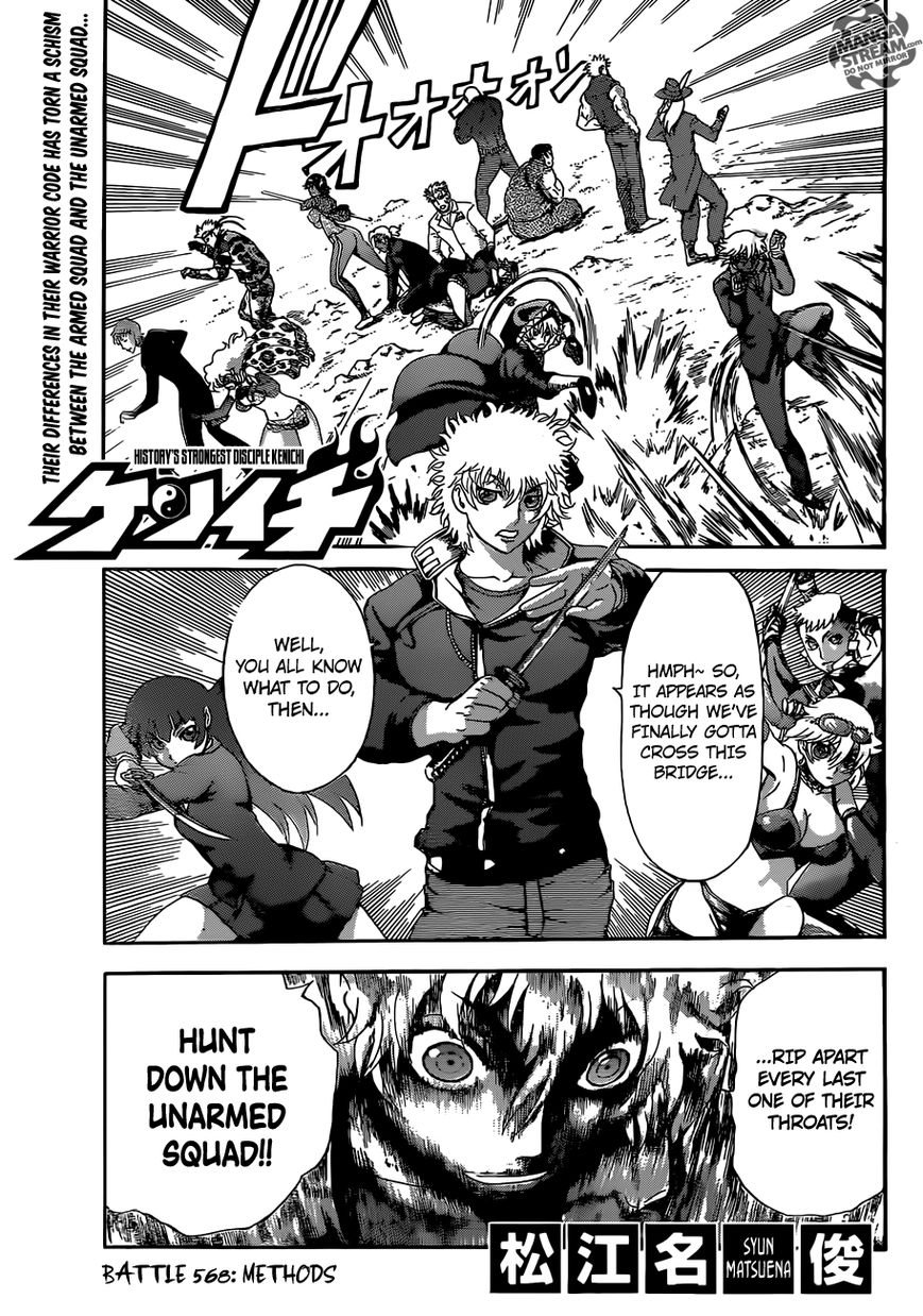 Historys Strongest Disciple Kenichi 568 Page 1