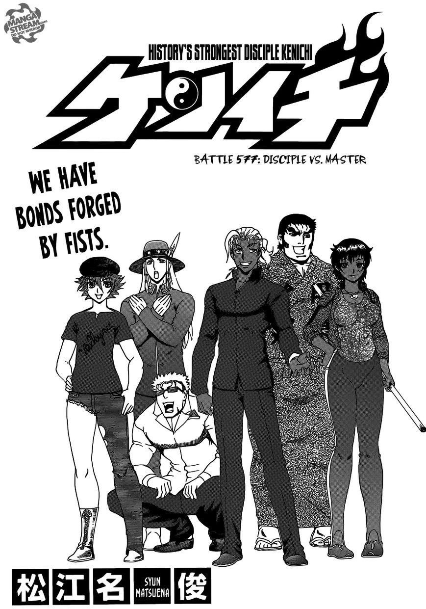 Historys Strongest Disciple Kenichi 577 Page 1