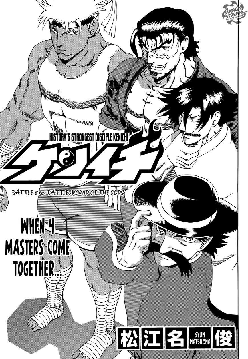 Historys Strongest Disciple Kenichi 578 Page 1