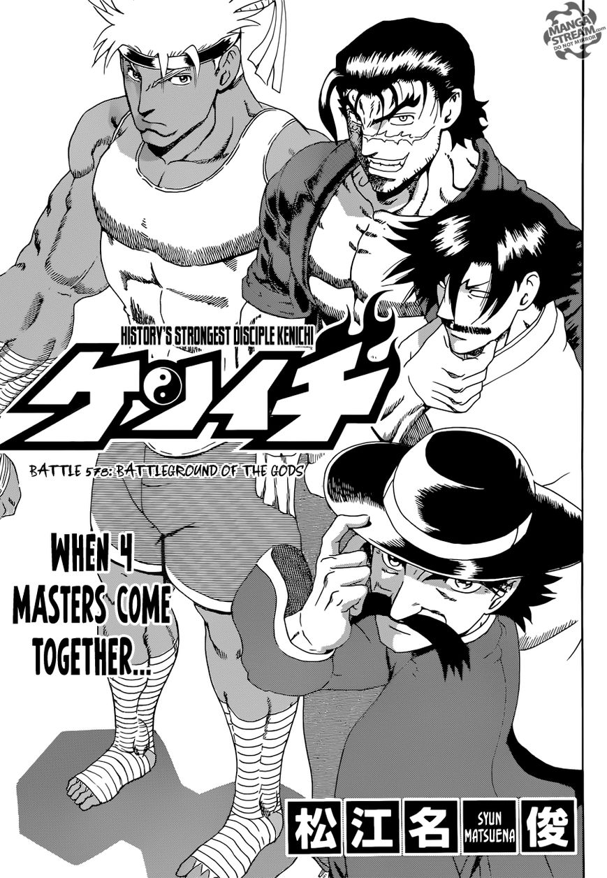 Historys Strongest Disciple Kenichi 578 Page 1