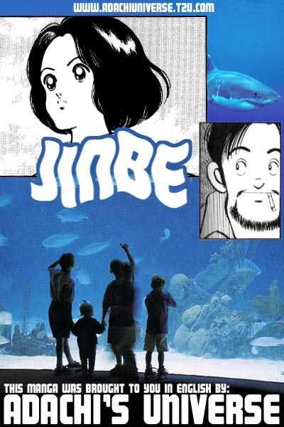 Jinbe 7 Page 1