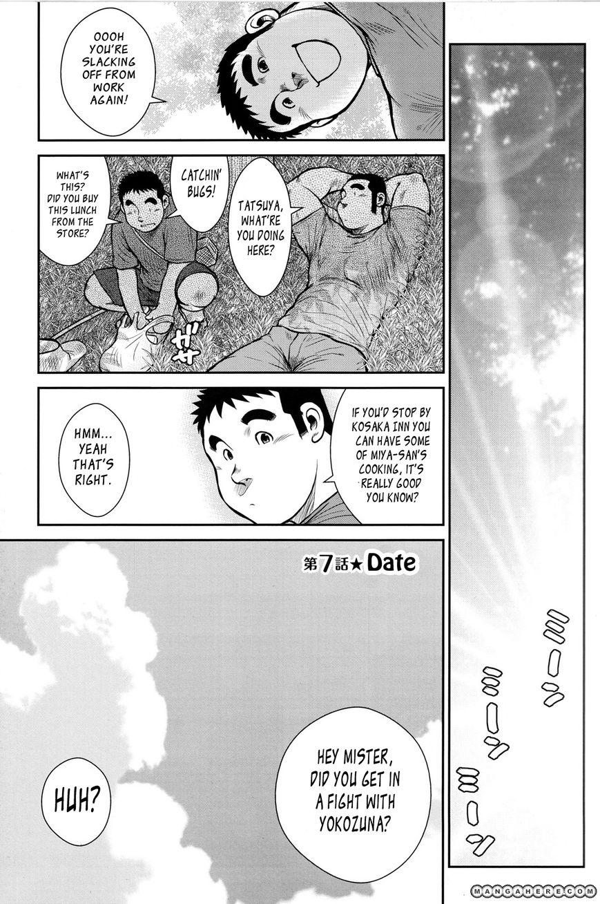 Hanayuke! 7 Page 2