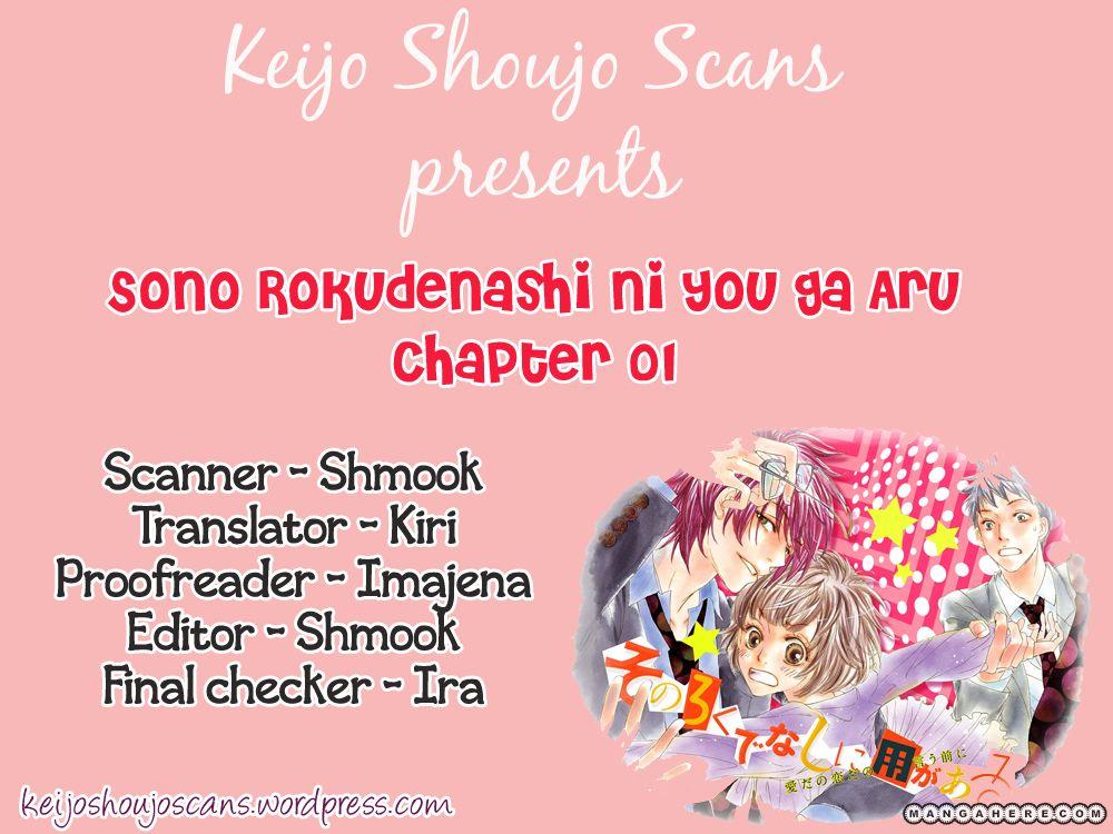 Sono Rokudenashi ni You ga Aru 1 Page 1