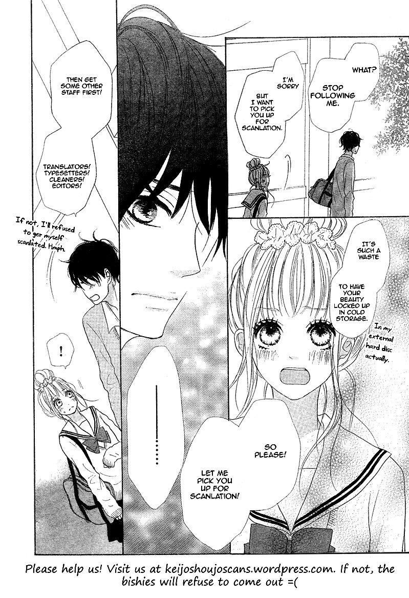 Sono Rokudenashi ni You ga Aru 1 Page 2