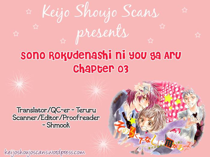 Sono Rokudenashi ni You ga Aru 3 Page 2