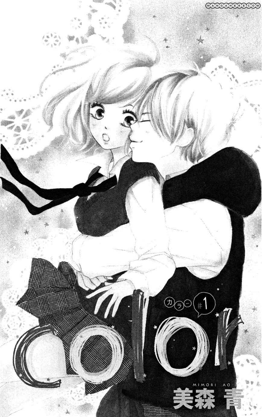 Color (MIMORI Ao) 1 Page 3
