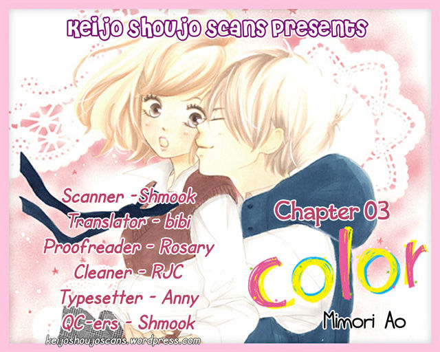 Color (MIMORI Ao) 3 Page 1