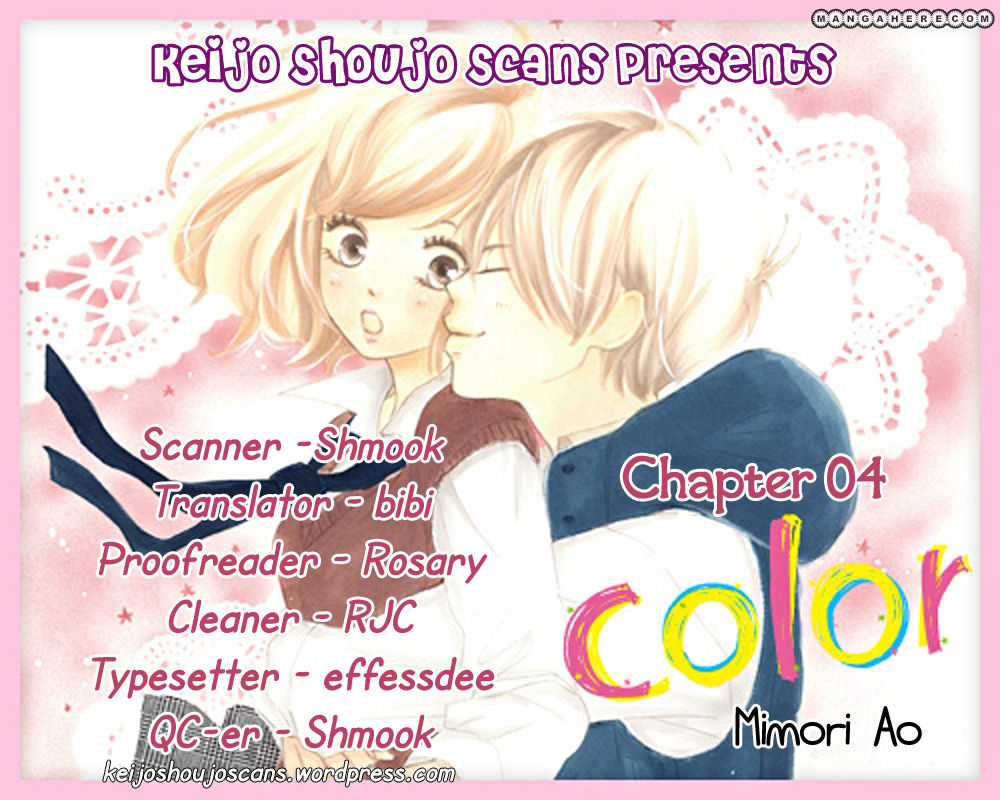 Color (MIMORI Ao) 4 Page 1