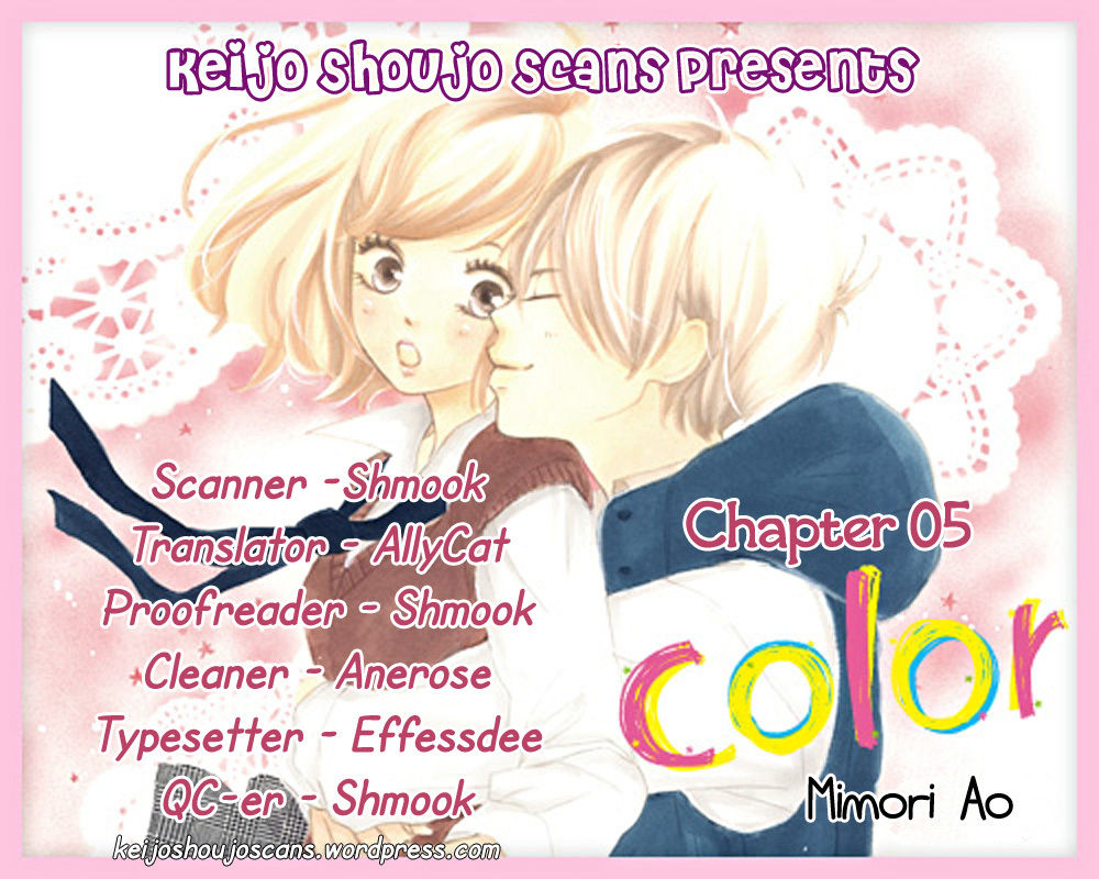 Color (MIMORI Ao) 5 Page 1