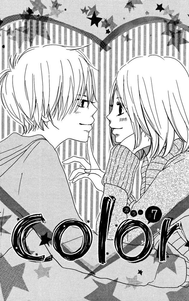 Color (MIMORI Ao) 7 Page 2