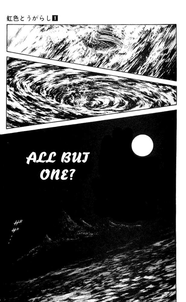 Niji Iro Togarashi 4 Page 2