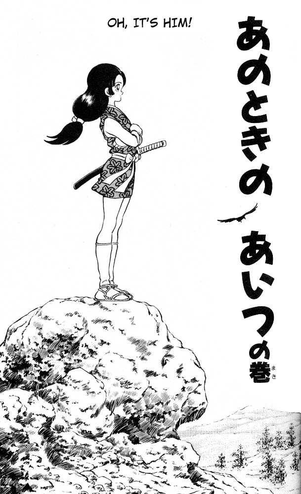 Niji Iro Togarashi 12 Page 2