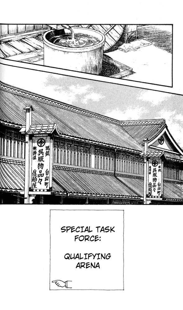 Niji Iro Togarashi 12 Page 3