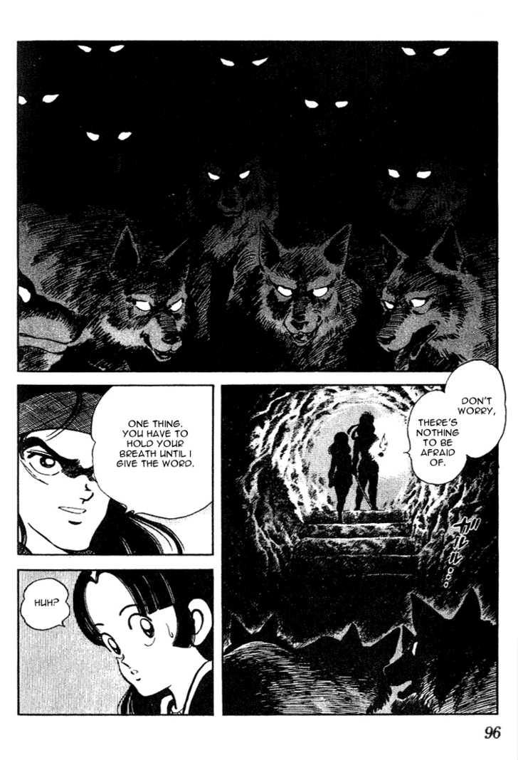 Niji Iro Togarashi 6 Page 2