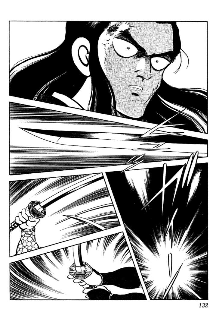 Niji Iro Togarashi 8 Page 2