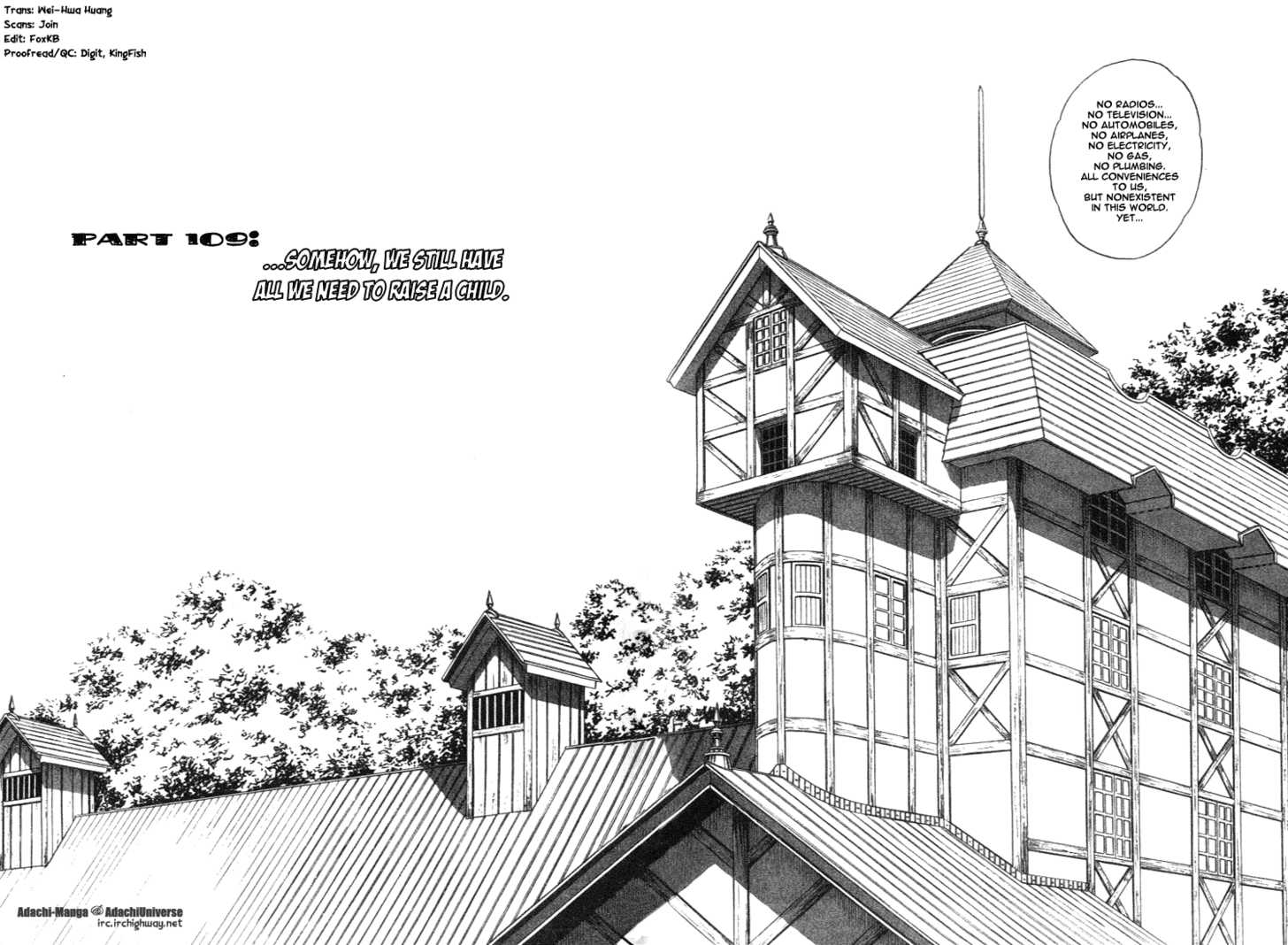 Niji Iro Togarashi 10 Page 1