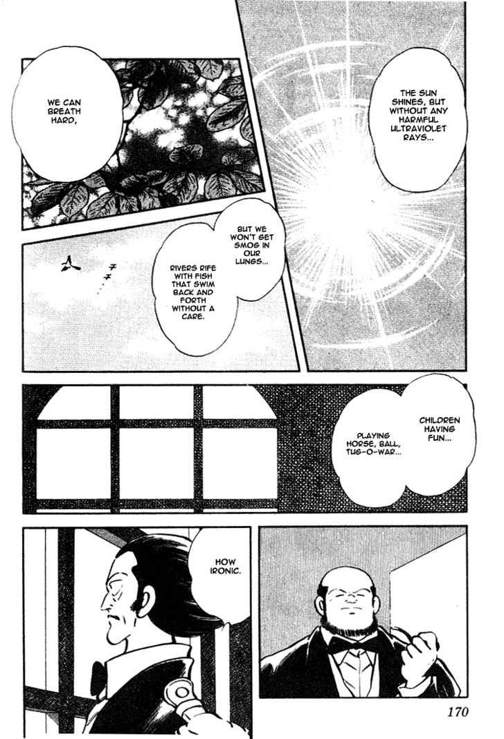 Niji Iro Togarashi 10 Page 2