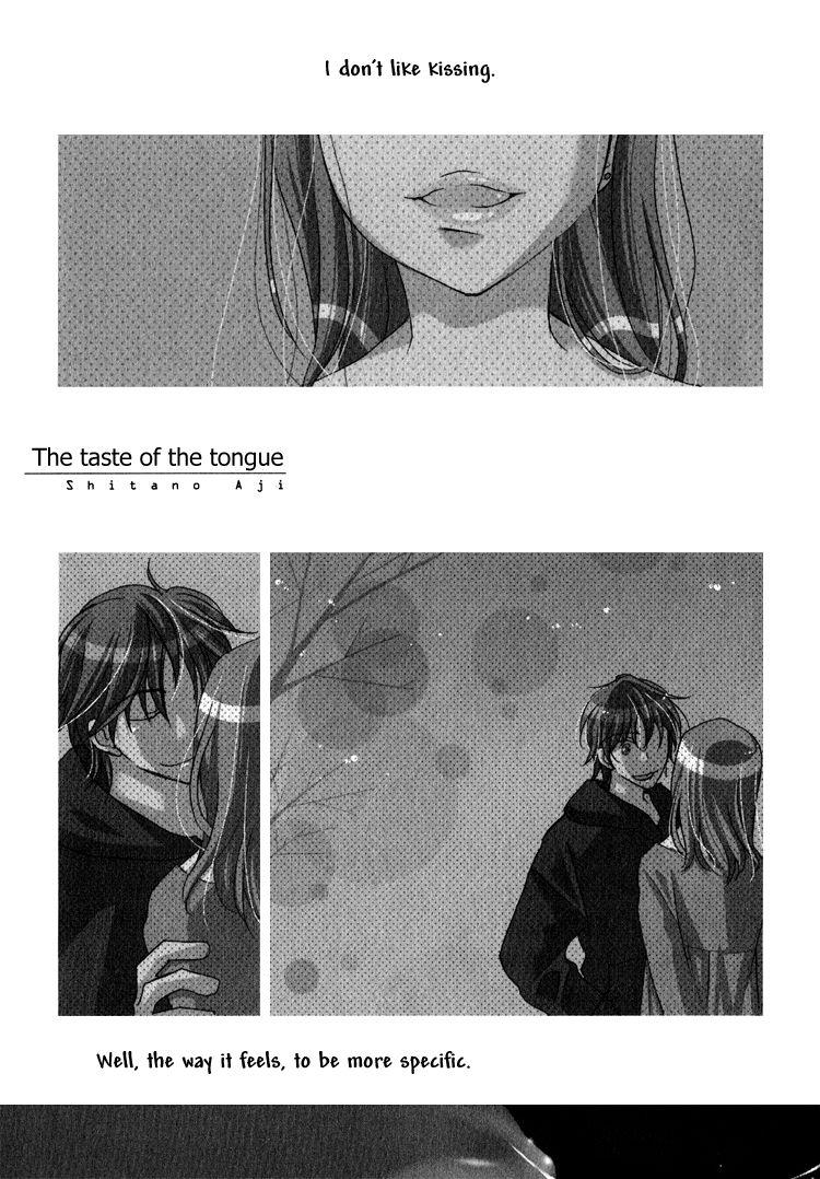 Sweet (INOMOTO Rikako) 3 Page 2