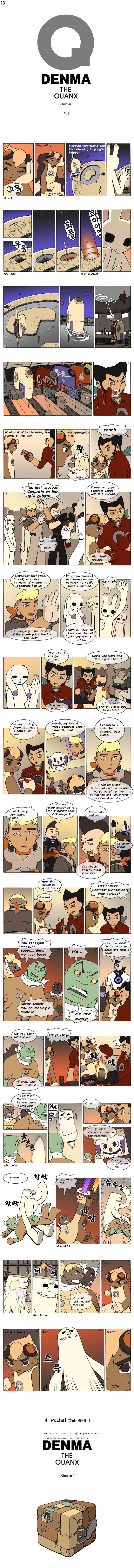 Denma 13 Page 1