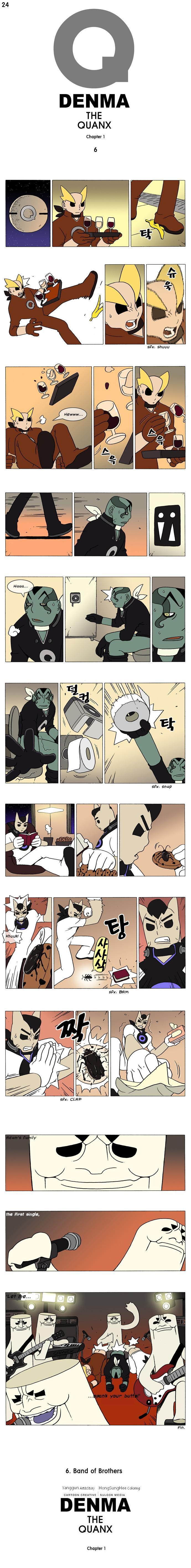 Denma 24 Page 1