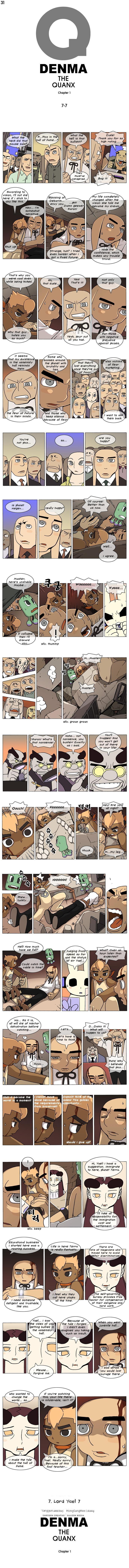 Denma 31 Page 1