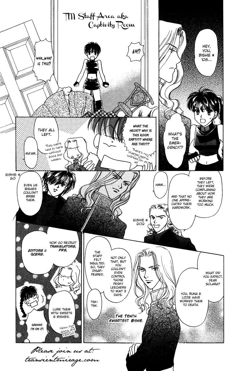 Kabe no Hana: Hishoyaka na Shoka no Yoru no 3 Page 1