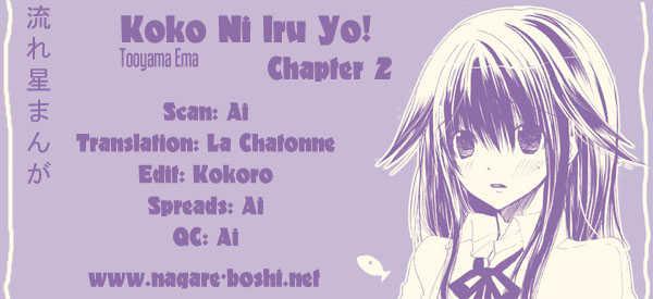 Koko Ni Iru Yo! 2 Page 1