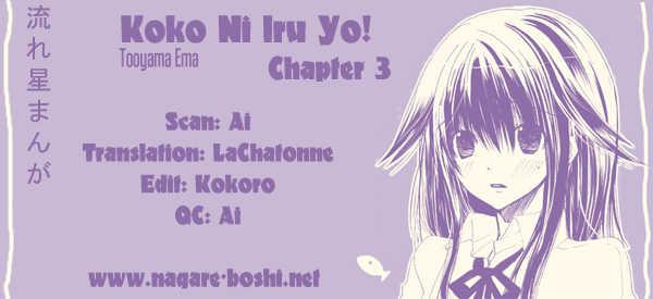 Koko Ni Iru Yo! 3 Page 1