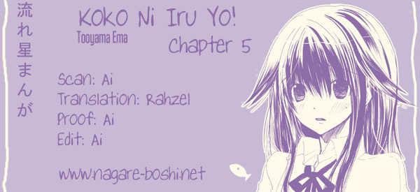 Koko Ni Iru Yo! 5 Page 1