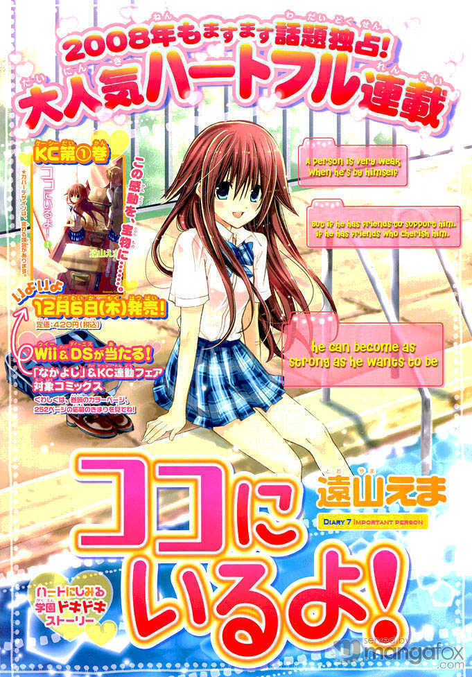 Koko Ni Iru Yo! 7 Page 2