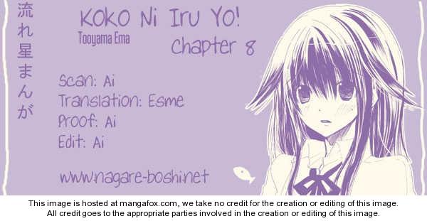 Koko Ni Iru Yo! 8 Page 1