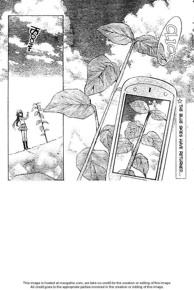 Koko Ni Iru Yo! 9 Page 3