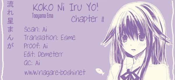 Koko Ni Iru Yo! 11 Page 1