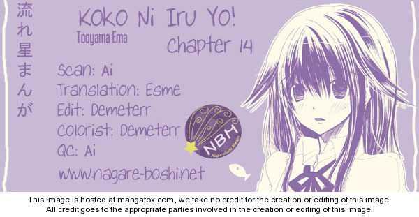 Koko Ni Iru Yo! 14 Page 1