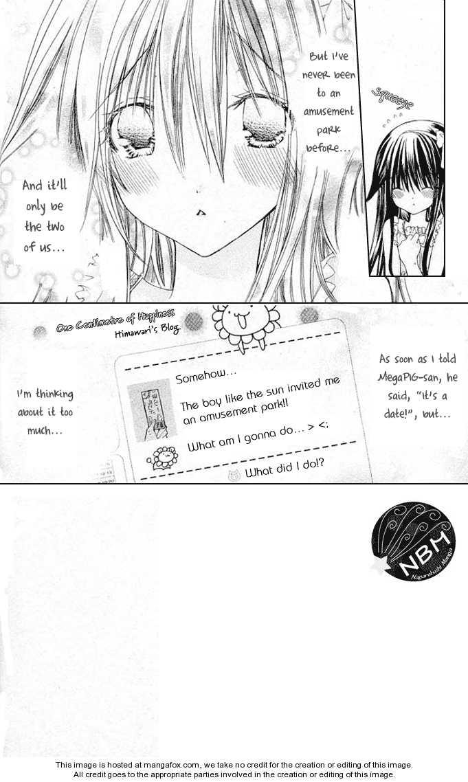 Koko Ni Iru Yo! 15 Page 3