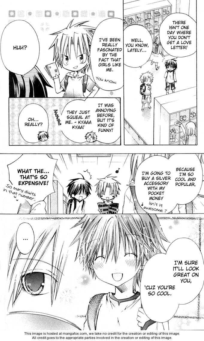 Koko Ni Iru Yo! 16.5 Page 3