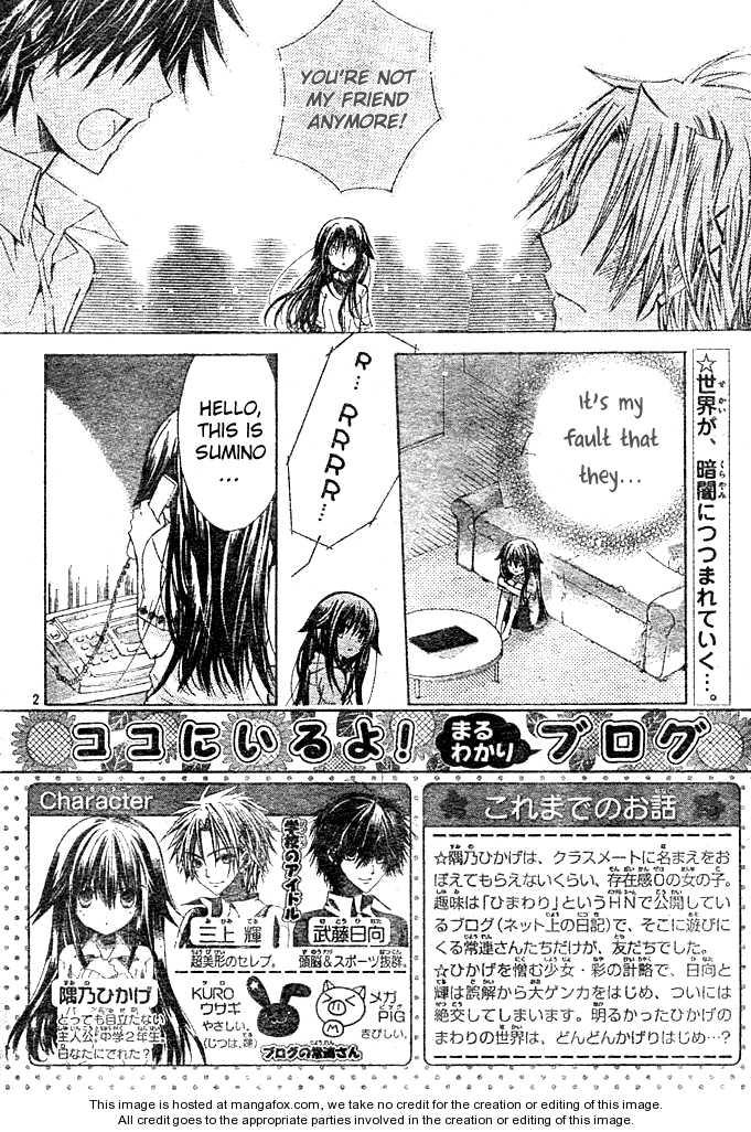 Koko Ni Iru Yo! 18 Page 3