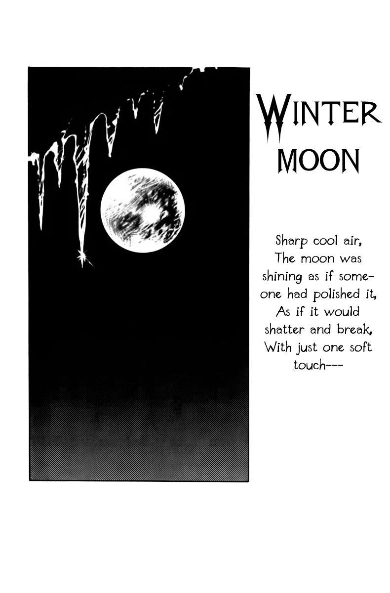 Tomoshibi 7 Page 1
