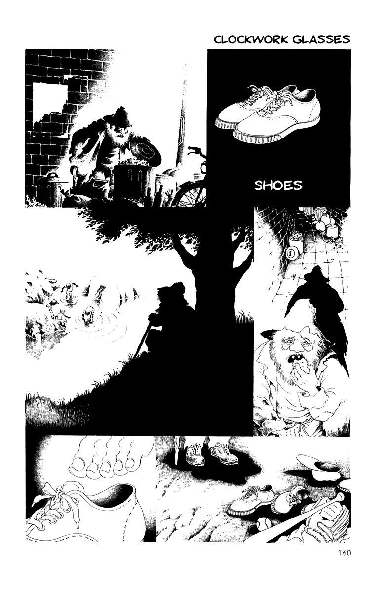 Tomoshibi 9 Page 1