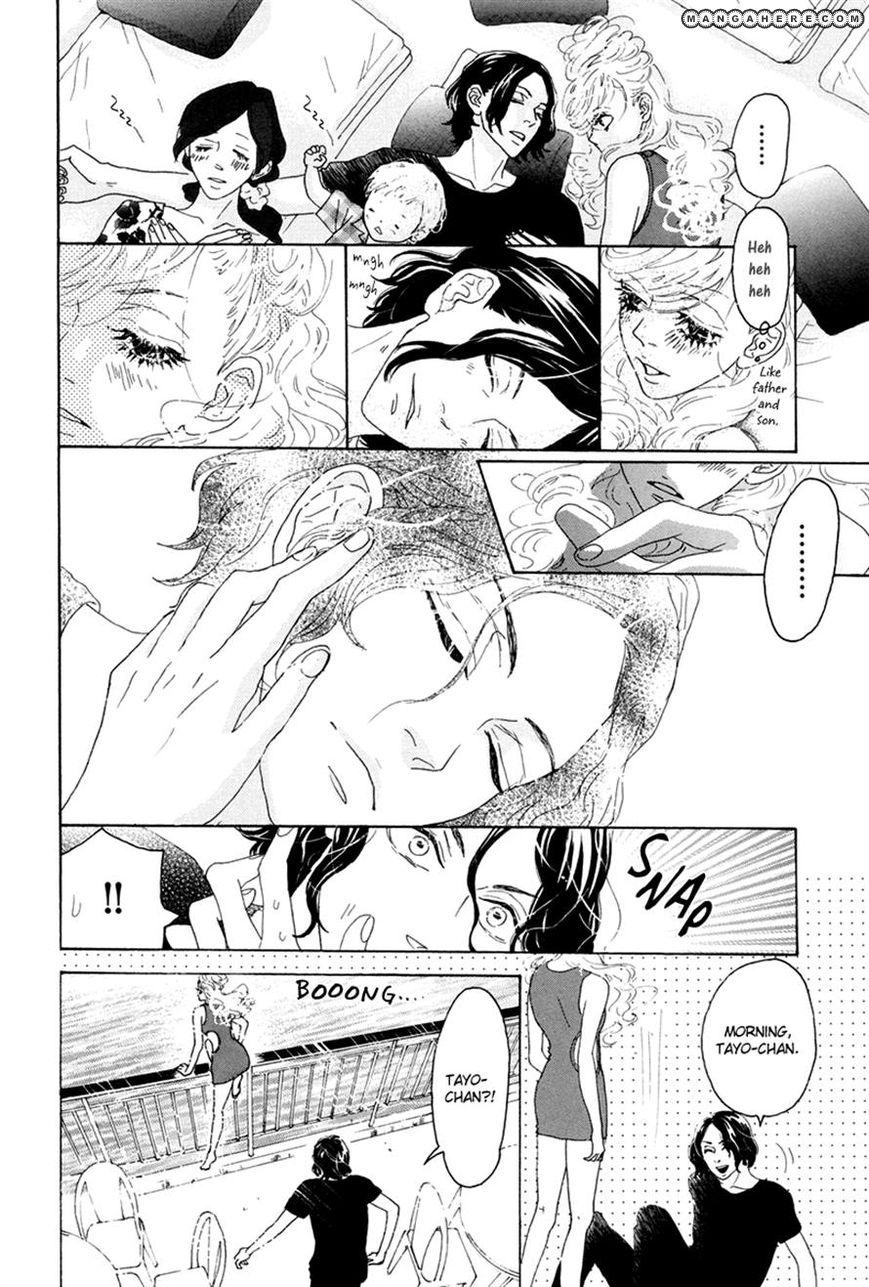 Teke Teke Rendezvous 4 Page 2