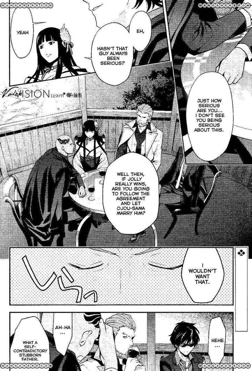 Arcana Famiglia 6 Page 2